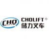 Cholift